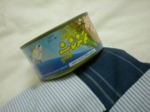 Maldivian Tuna from Mizna